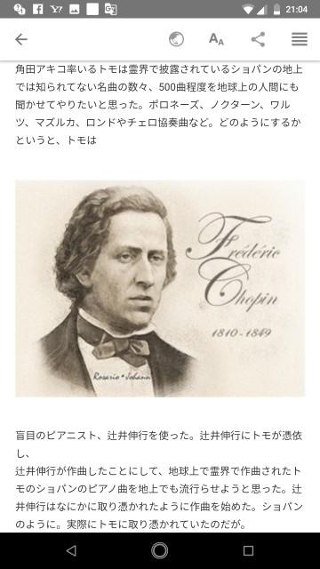 f:id:miyazawatomohide:20200703211730j:image