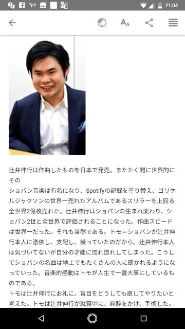 f:id:miyazawatomohide:20200703211741j:image