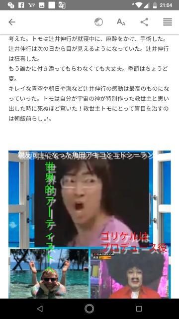 f:id:miyazawatomohide:20200703211753j:image