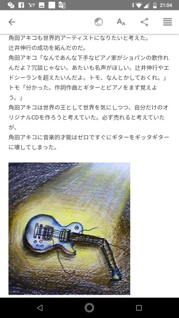 f:id:miyazawatomohide:20200703211817j:image