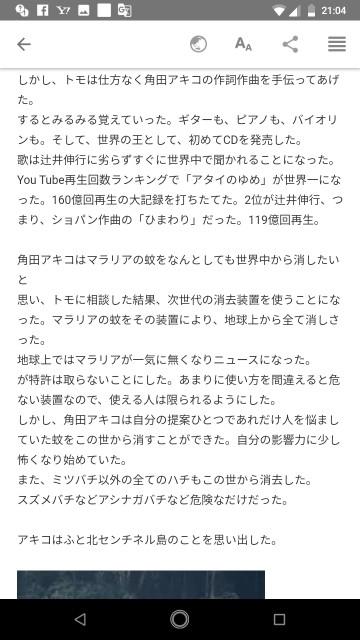f:id:miyazawatomohide:20200703211830j:image