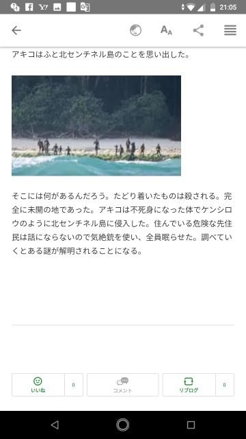 f:id:miyazawatomohide:20200703211844j:image