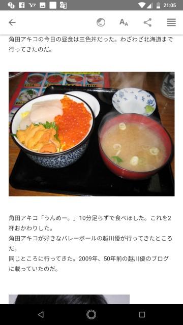 f:id:miyazawatomohide:20200703211858j:image