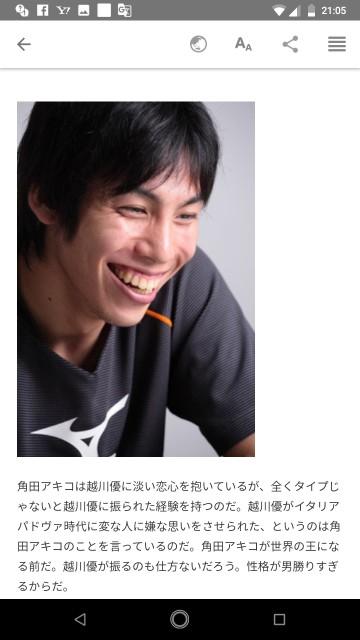 f:id:miyazawatomohide:20200703211910j:image