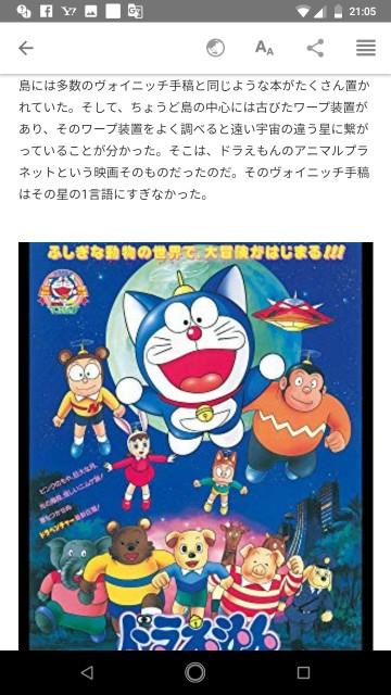 f:id:miyazawatomohide:20200703211932j:image