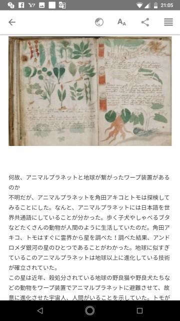 f:id:miyazawatomohide:20200703211944j:image