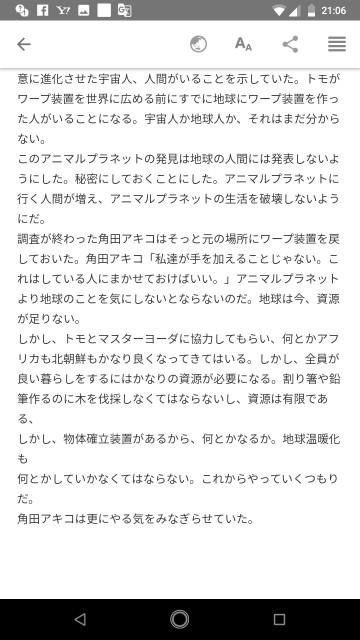 f:id:miyazawatomohide:20200703211957j:image