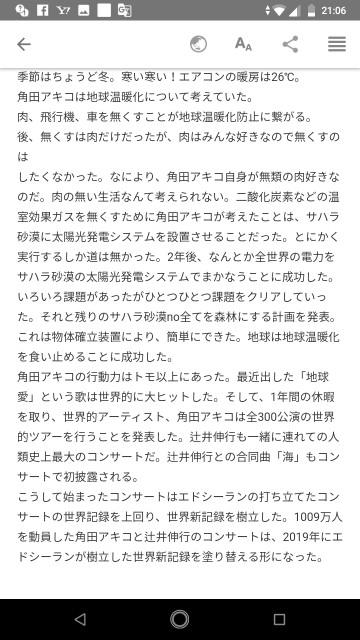 f:id:miyazawatomohide:20200703212012j:image