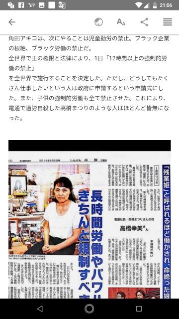 f:id:miyazawatomohide:20200703212035j:image
