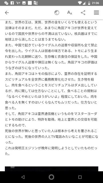 f:id:miyazawatomohide:20200703212048j:image