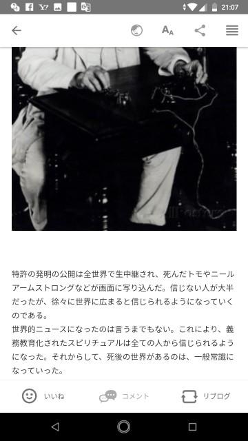 f:id:miyazawatomohide:20200703212059j:image