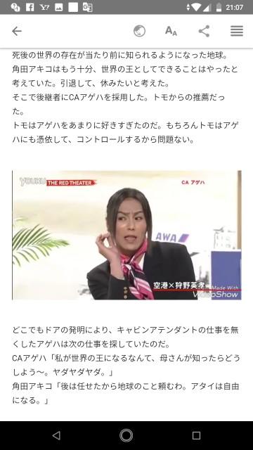 f:id:miyazawatomohide:20200703212112j:image