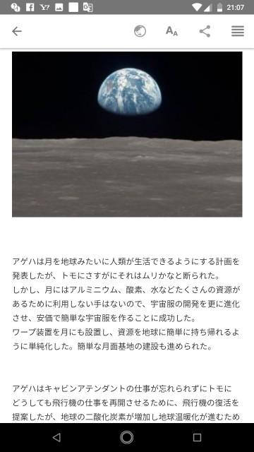 f:id:miyazawatomohide:20200703212124j:image
