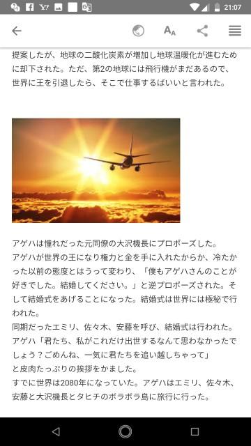 f:id:miyazawatomohide:20200703212136j:image