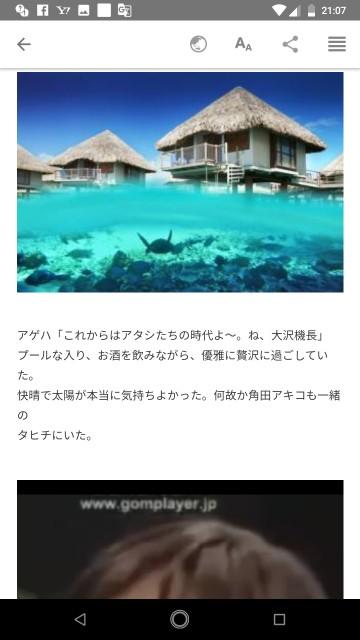 f:id:miyazawatomohide:20200703212147j:image