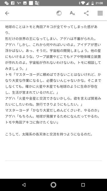 f:id:miyazawatomohide:20200703212213j:image