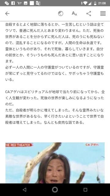 f:id:miyazawatomohide:20200703212237j:image