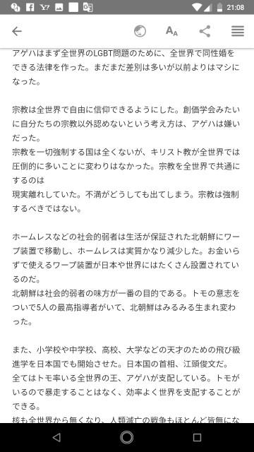 f:id:miyazawatomohide:20200703212251j:image