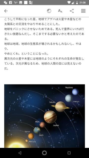 f:id:miyazawatomohide:20200703212305j:image