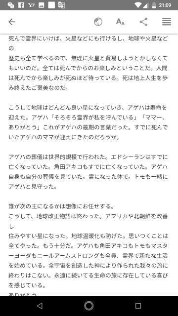 f:id:miyazawatomohide:20200703212335j:image