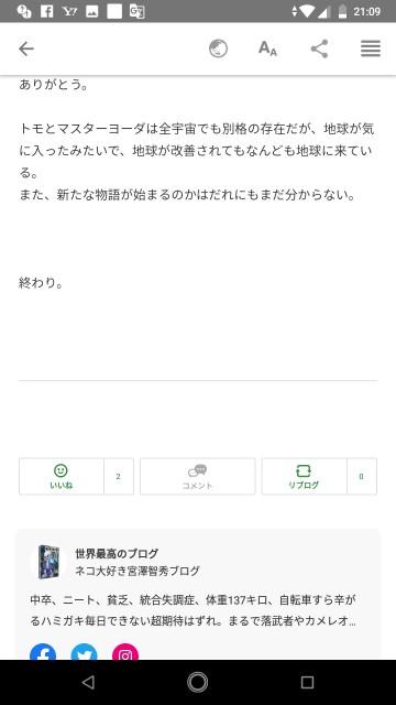 f:id:miyazawatomohide:20200703212345j:image