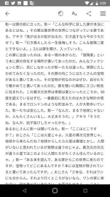 f:id:miyazawatomohide:20200704032220j:image