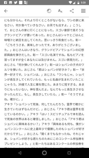 f:id:miyazawatomohide:20200704032235j:image