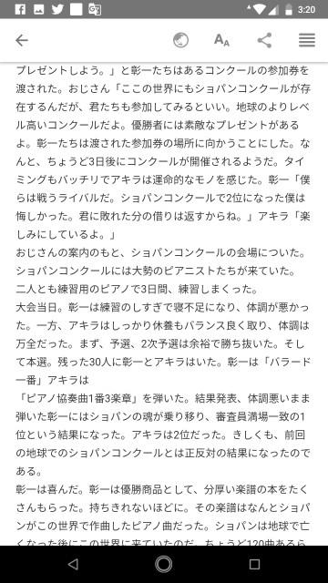 f:id:miyazawatomohide:20200704032246j:image