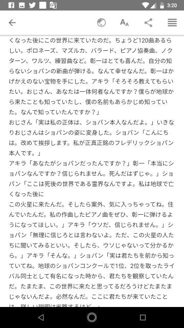 f:id:miyazawatomohide:20200704032257j:image