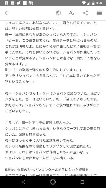 f:id:miyazawatomohide:20200704032307j:image