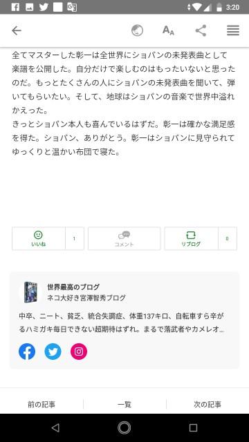 f:id:miyazawatomohide:20200704032320j:image