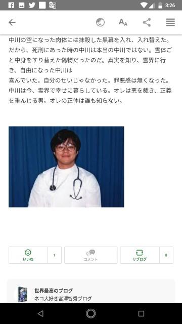 f:id:miyazawatomohide:20200704032722j:image