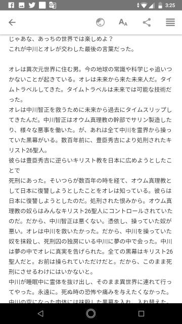 f:id:miyazawatomohide:20200704032745j:image