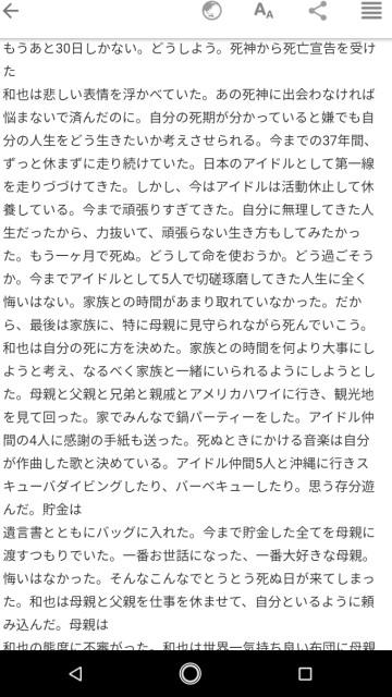 f:id:miyazawatomohide:20200704043659j:image