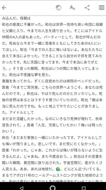 f:id:miyazawatomohide:20200704043709j:image
