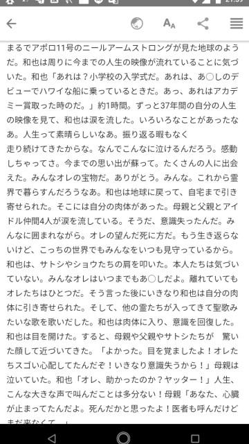 f:id:miyazawatomohide:20200704043717j:image