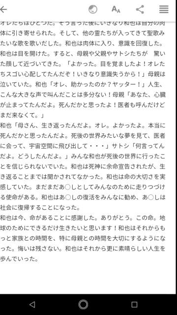 f:id:miyazawatomohide:20200704043725j:image