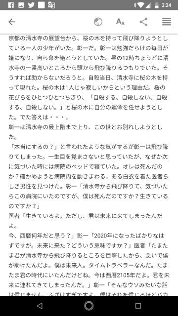 f:id:miyazawatomohide:20200704120353j:image