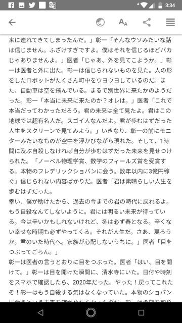 f:id:miyazawatomohide:20200704120413j:image