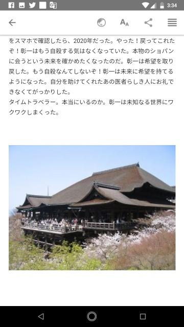 f:id:miyazawatomohide:20200704120427j:image