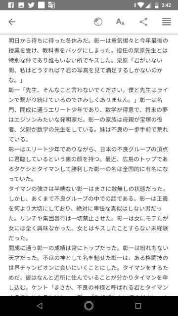 f:id:miyazawatomohide:20200704120442j:image