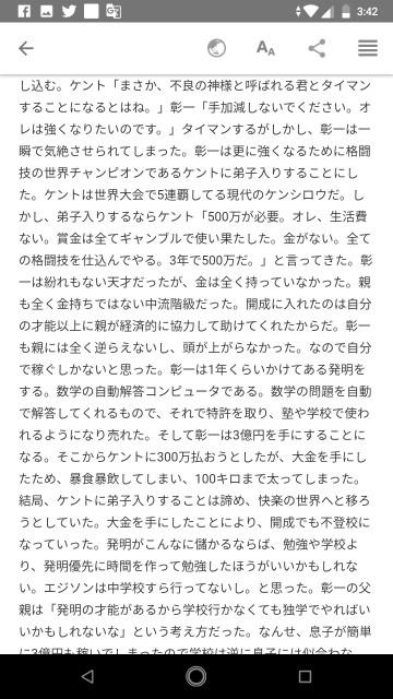 f:id:miyazawatomohide:20200704120453j:image