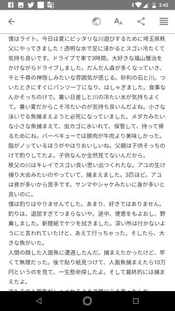 f:id:miyazawatomohide:20200704120519j:image