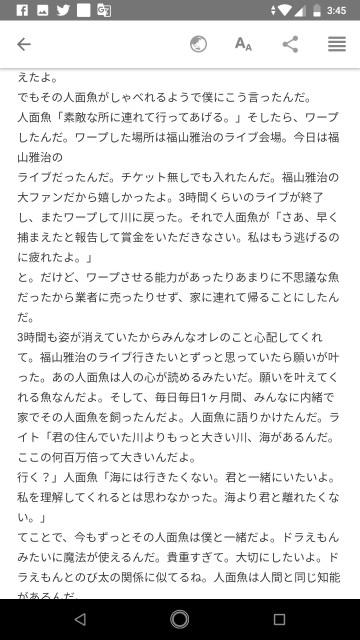 f:id:miyazawatomohide:20200704120532j:image