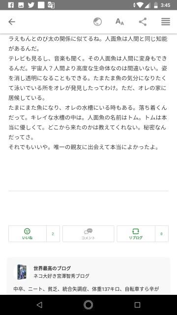 f:id:miyazawatomohide:20200704120546j:image