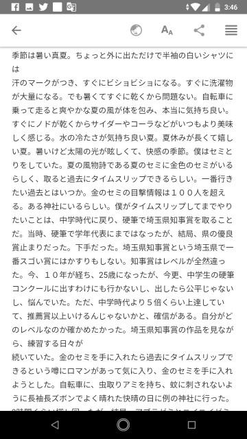 f:id:miyazawatomohide:20200704120557j:image