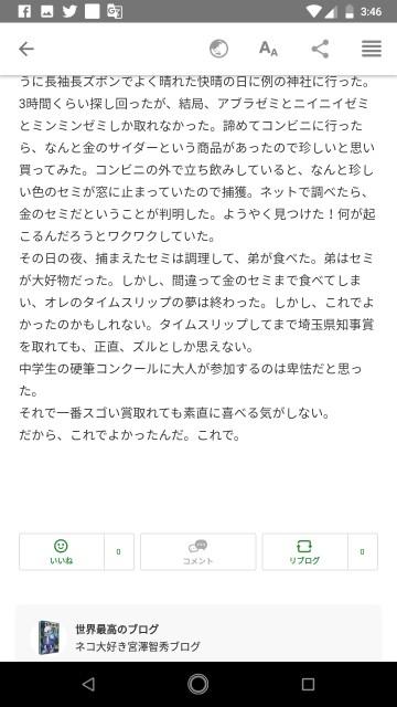 f:id:miyazawatomohide:20200704120611j:image