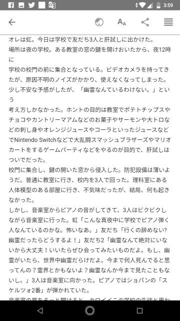 f:id:miyazawatomohide:20200704120624j:image