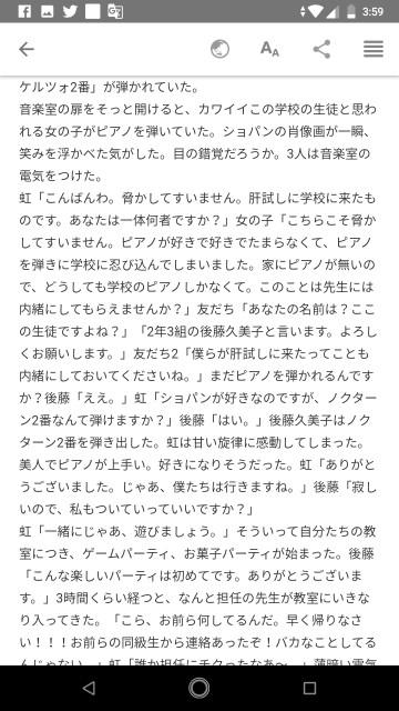 f:id:miyazawatomohide:20200704120634j:image