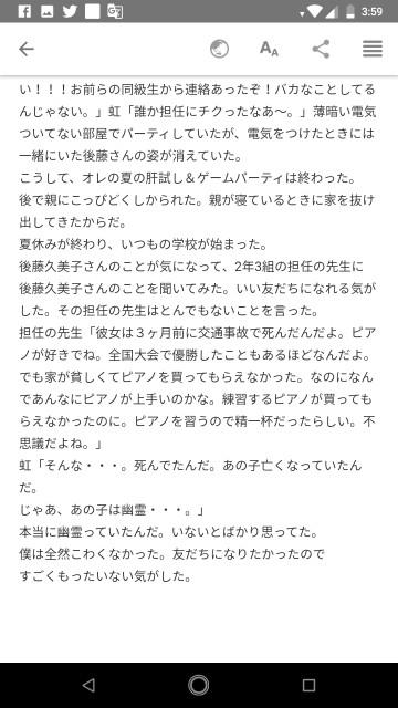 f:id:miyazawatomohide:20200704120645j:image